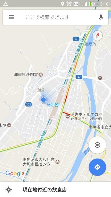 浦佐駅付近(えづみや)