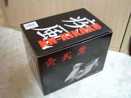 KN企画 ボアアップキットの箱
