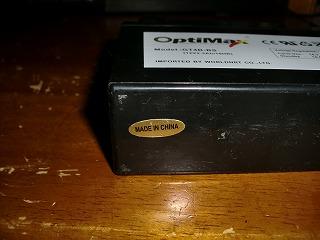 SUPER JOG ZR バッテリー 中国製