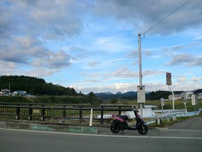 国道344号 真室川町の開けたところ