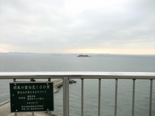 富津岬より対岸を望む