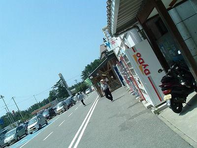 道の駅鳥海