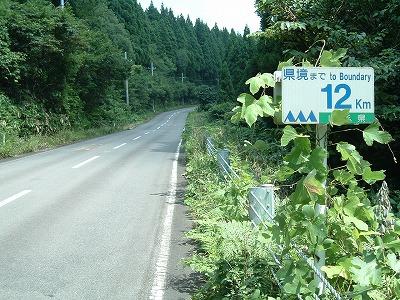 鳥海ブルーライン 県境まで12km